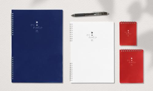 gamme cahier réutilisable Econotebk